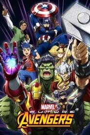 Marvel's Future Avengers (2017)