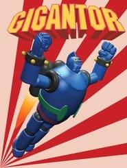 Gigantor (1963)