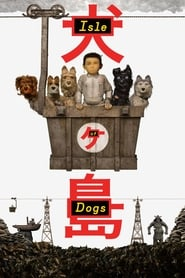 image for Isle of Dogs (2018)