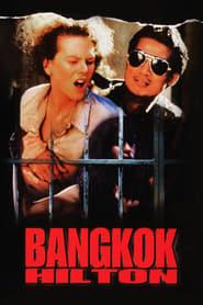 image for movie Bangkok Hilton (1989)
