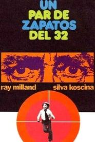 Witness to Murder (1974)