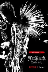 Poster Movie Death Note 2017
