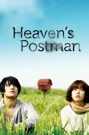 image for movie Postman to Heaven (2009)