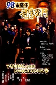 image for movie Young and Dangerous 5 (1998)