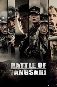 Battle of Jangsari streaming vf