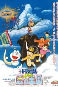 Doraemon: Nobita and the Kingdom of Clouds (1992)