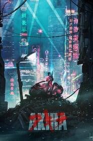 image for movie Akira (2021)