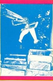 Illusions of Shameless Abundance (1970)
