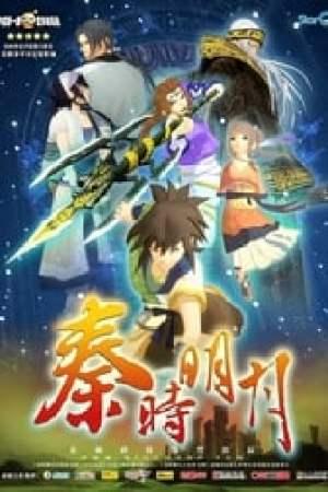The Legend of Qin Full online