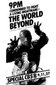 The World Beyond (1978)
