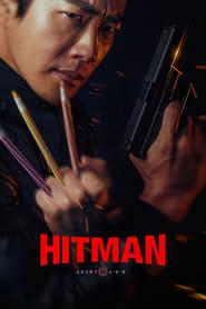 Hitman: Agent Jun streaming vf