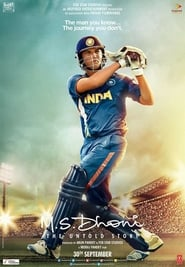 M.S. Dhoni: The Untold Story 2016 Hindi Movie BluRay 500mb 480p 1.6GB 720p 5GB 14GB 18GB 1080p