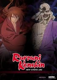Rurouni Kenshin: New Kyoto Arc (2013)