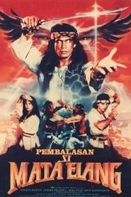 Vengeance of the Eagle Eye (1989)