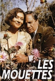 image for movie The Cocottes (1991)
