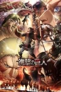 L'Attaque des Titans (Shingeki no Kyojin) streaming vf