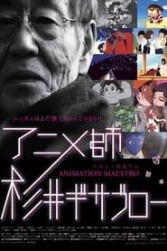 Animation Maestro Gisaburo streaming vf