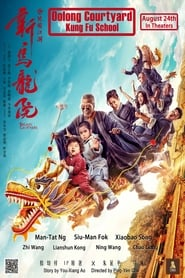 Oolong Courtyard: Kung Fu School streaming vf