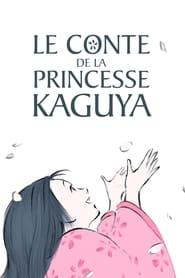 Le conte de la princesse Kaguya streaming vf