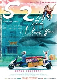 52Hz, I Love You Poster