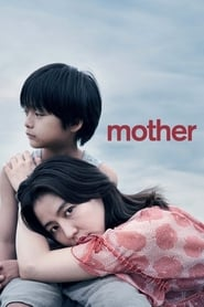 MOTHER (2020)
