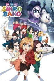 Shirobako: The Movie (2020)
