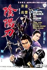 Twin Blades of Doom Poster