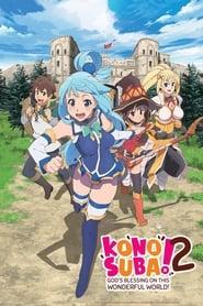 Kono Subarashii Sekai ni Shukufuku wo! : Temporada 2