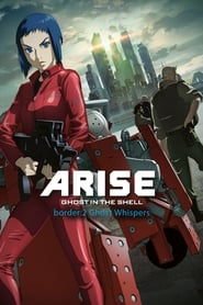 Ghost in the Shell Arise - Border 2: Ghost Whispers Poster