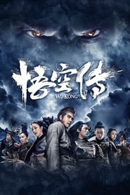 Streaming Movie Wu Kong (2017)
