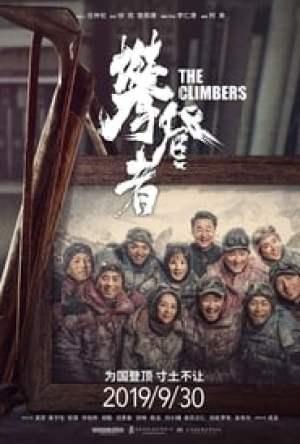 The Climbers Legendado Online