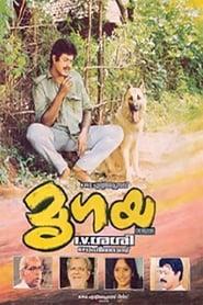 image for movie Mrigaya (1989)