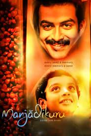 image for movie Manjadikuru (2008)