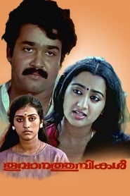 image for movie Thoovanathumbikal (1987)