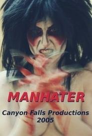 Manhater (2005)