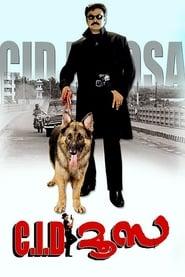 image for movie C.I.D. Moosa (2003)