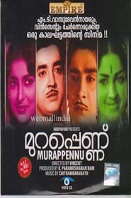 image for movie Murappennu (1965)