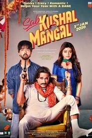Review 'Sab Kushal Mangal' 2020 HINDI Movie