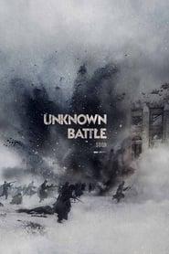 Unknown Battle (2019)