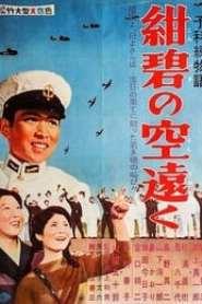 Goodbye to Glory (1960)