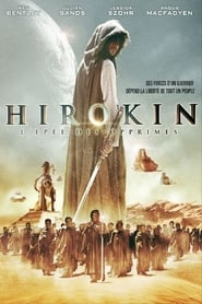 Hirokin Poster