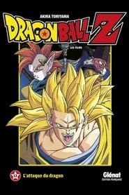 Dragon Ball Z - L'attaque du Dragon Poster