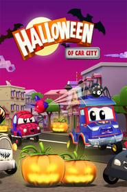 Halloween of Car City (2020)