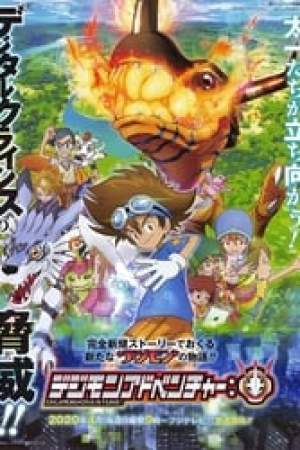 Digimon Adventure: streaming vf