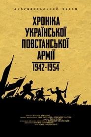 The Ukrainian Insurgent Army: Chronicles 1942-1945 (2014)