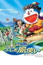 Doraemon: Nobita and the Windmasters (2003)