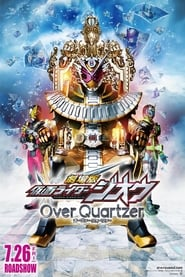 Watch Full Movie Online Kamen Rider Zi-O the Movie: Over Quartzer! (2019)