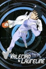 Time Jam: Valerian & Laureline (2007)