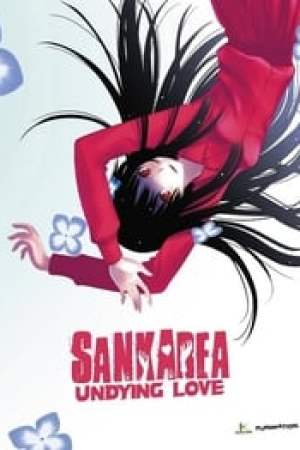 Sankarea: Undying Love Full online