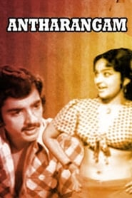 image for movie Andharangam (1975)
